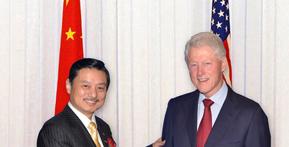 李会长与克林顿晤谈