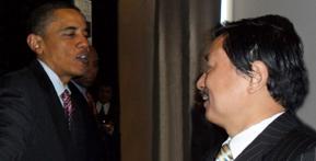 李会长与奥巴马